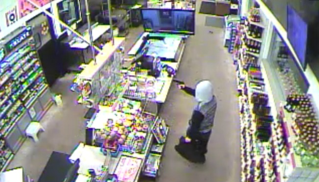 Serial robber suspected in Newaygo County crime