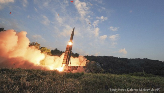 South Korea bomb test_395476