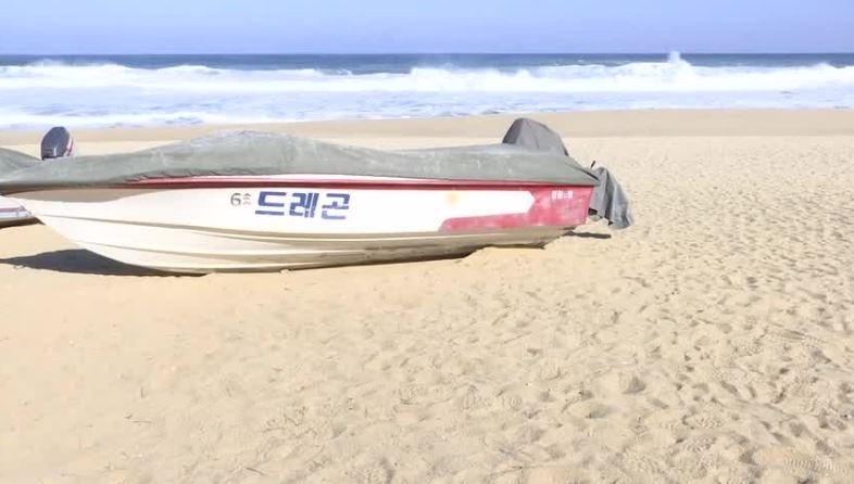 pyeongchangbeach_478749