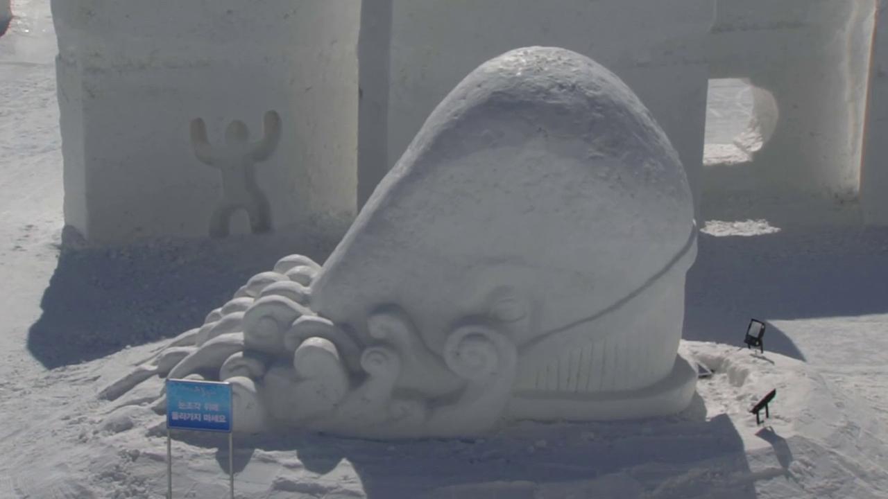 sculpture_475884