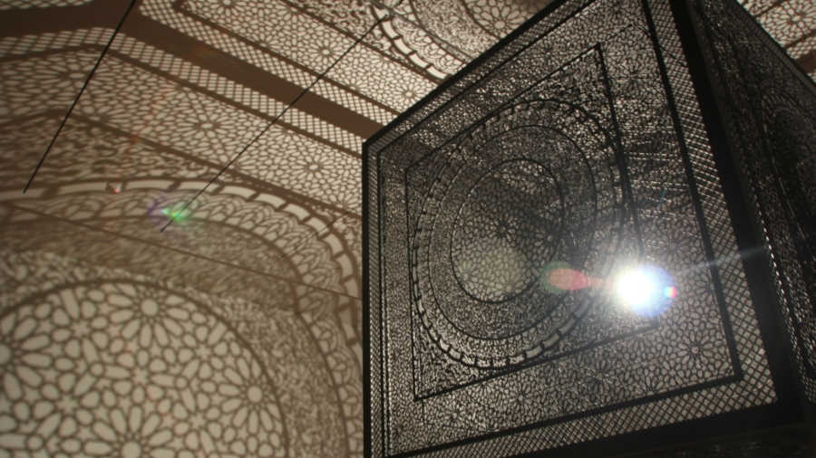 file ArtPrize 2014 Intersections Anila Quayyam Agha_1537494446822.JPG