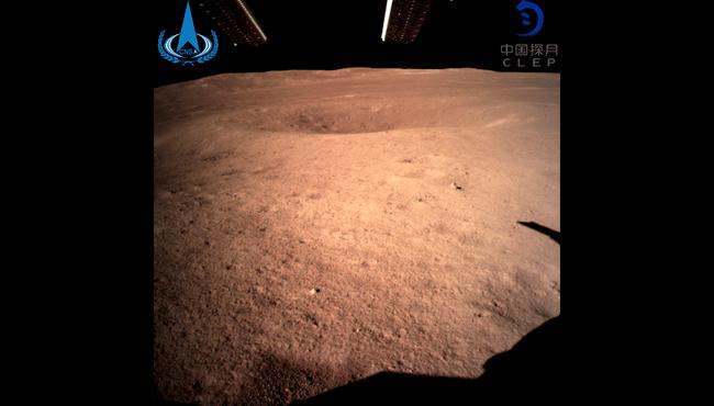 China dark side moon AP 010319_1546509363832.png.jpg