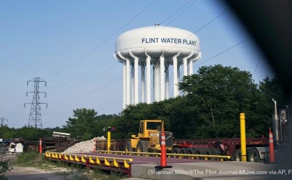 generic flint water tower 2017