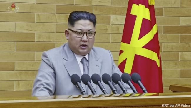 north korea kim jong un 010118 AP_455088